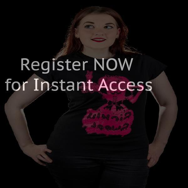Craigslist Haslev women for men